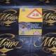 /usr/home/casavn/.tmp/con-5ec57932a87d7/19872_Product.jpg